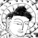 Pranidhana